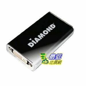 [103美國直購 USAShop] Diamond BVU195 HD USB 2.0 to VGA / DVI / HDMI Adapter 轉接頭 $2182