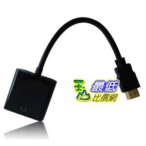 [103美國直購 USAShop] SANOXY Black HDMI輸入轉VGA轉接器 For PC Laptop $421