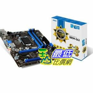 [103 美國直購 ShopUSA] ASUS 主機板 Micro ATX DDR3 1600 LGA 1150 Motherboard B85M-G by Asus  $3549