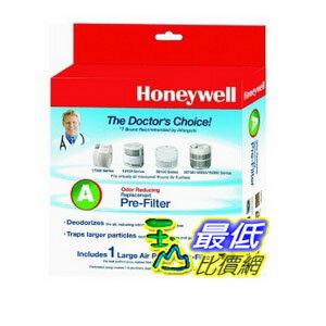 美國進口 Honeywell 空氣清靜機原廠CZ除臭濾網 HRF-AP1 (適用全系列Honeywell 空氣清靜機)