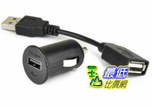 [103 美國直購 ShopUSA] Targus 車載充電器 APD0401US Universal USB Car Charger w/USB Cable Extension $639