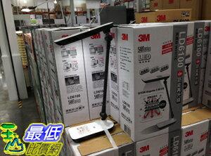 [105限時限量促銷] COSCO DESK LAMP 3M LED 博視燈 LD6100 C95967