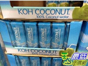 [COSCO代購] 無法超取 KOH PURE COCOUNT JUICE KOH 純椰子汁 每瓶1公升*6入 C75130