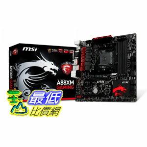 [103 美國直購] MSI 主機板 Computer Corp. Micro ATX DDR3 2400 A88XM GAMING $5597