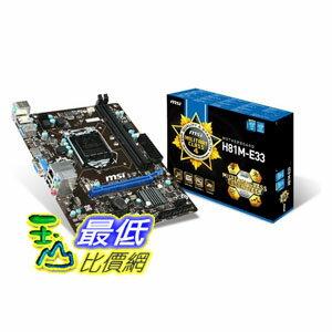 [103 美國直購] MSI 主機板 Computer Corp. LGA1150/Intel H81/DDR3/SATA3 and USB3.0/A&GbE/MicroATX H81M-E33 $3101