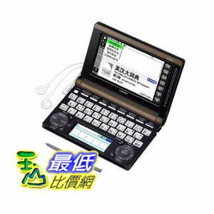 [104海外直購] CASIO卡西歐 電子辭典 E-E800BN (英日法德漢學習 琉璃金)