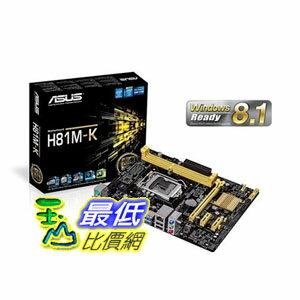 [103 美國直購] ASUS 主機板 Micro ATX DDR3 1066 LGA 1150 Motherboards H81M-K $2693