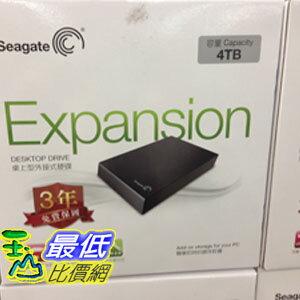 [玉山最低網] COSCO SEAGATE 3.5吋外接硬盤 黑鑽系列 4TB EXPANSION STBV4000000/USB3.0 _C101666 $5454