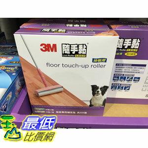 [104限時限量促銷] COSCO 3M 隨手黏地板黏把補充包 LINT FLOOR REEFILL 50 張*4捲+25張1捲 C103453