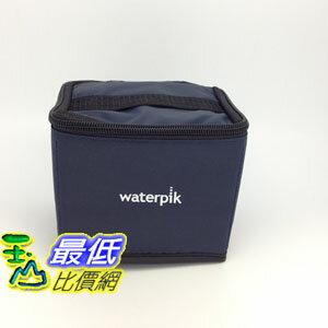 [103玉山最低比價網] Waterpik WP-300 / 305 沖牙機專用攜行袋 $199