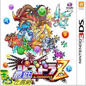 (刷卡價)  3DS 龍族拼圖 Z 日版 日規機專用