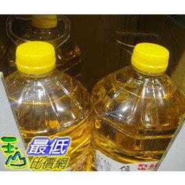 [玉山最低比價網] COSCO 泰山大豆沙拉油 5公升 C92311 $318