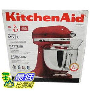 COSCO 抬頭式575 W攪拌機 KitchenAid Professional 600 Series 6-Quart -C1972498