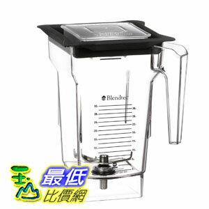[現貨] Blendtec FourSide Jar (total volume of 64oz) 容杯組 乾溼兩用容杯 (含蓋/適用Blendtec全系列調理機)_CC0