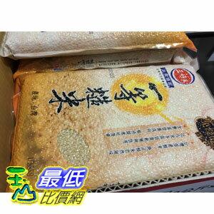 [104限時限量促銷] COSCO 三好一等糙米SAN-HO BROWN RICE 3公斤 C112752
