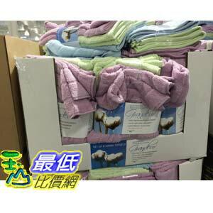 [104限時限量促銷] COSCO GRANDEUR 快乾毛巾六入組 尺寸:41*71公分 _C100480 $328