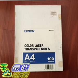 [104 玉山最低網] EPSON 原廠 S041175 原廠紙 A4 FOR 雷射印表機專用彩色投影片-100張/包 $1499