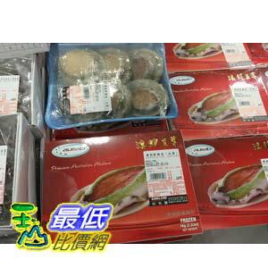 [104需冷凍宅配] COSCO 澳洲鮮鮑魚(冷凍) AUSTRALIAN ABALONE C90930 $2124