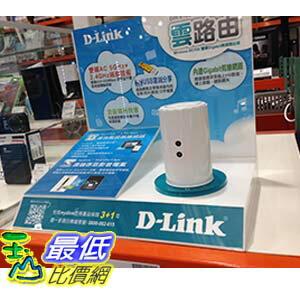 [103 玉山最低網] COSCO D-LINK 無線變頻路由器 2.4G/5G 速度可達 750MBPS 802.11AC/DIR-818LW C37641 $1590