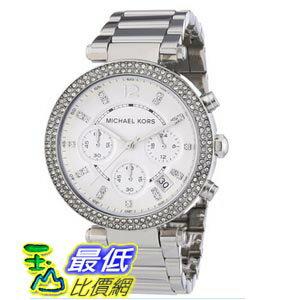[103 美國直購] Michael Kors 女士手錶 Women's MK5353 Parker Silver Watch $6535