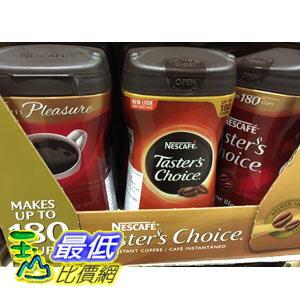 [104限時限量促銷] COSCO 雀巢狀元即溶咖啡 NESTLE TASTERS CHOICE 每罐340克 C5754 $397