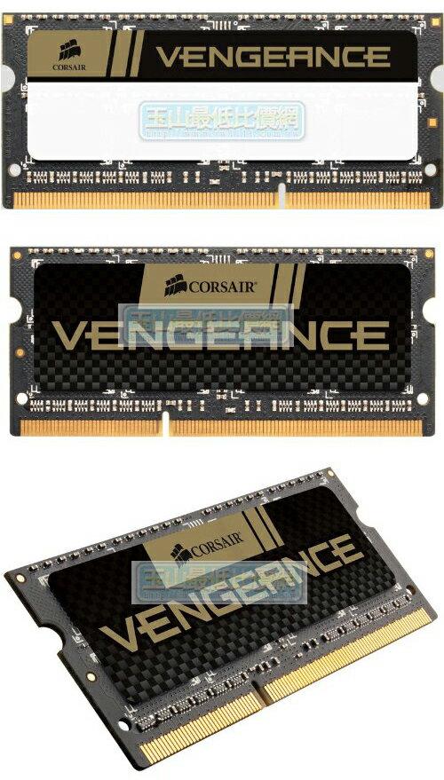 [美國直購 ShopUSA] Corsair 筆記本內存 Vengeance 8GB (2x4GB) DDR3 1600 MHz (PC3 12800) Laptop Memory (CMSX8GX3..