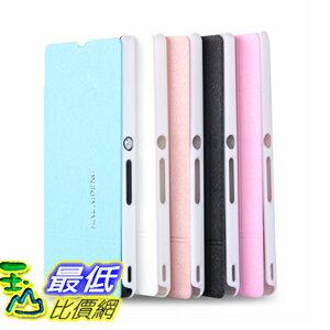 _a[玉山最低比價網] 卡來登 索尼L36h 手機殼 索尼l36h手機套 Xperia Z手機皮套 保護套(_M222) $319
