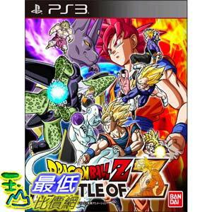 (現金價) PS3 七龍珠 Battle of Z 日文 亞版 AB1 $1599