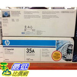[COSCO代購] HP TONER CB435A/BLACK HP 精采黑色碳粉匣 CB435A C_72894 $2211