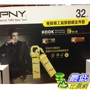 [2入裝] PNY 32G USB GOLD ATTACHE USB3.0 鍍金超高速隨身碟 C_102887 $1249