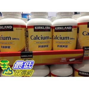 [103玉山網] COSCO KIRKLAND SIGNATURE 鈣鎂鋅 300粒 C_308392