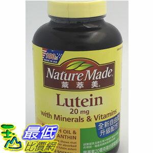 [玉山最低比價網] Nature Made 萊萃美-葉黃素複合膠囊 20mg-150顆 -C235354