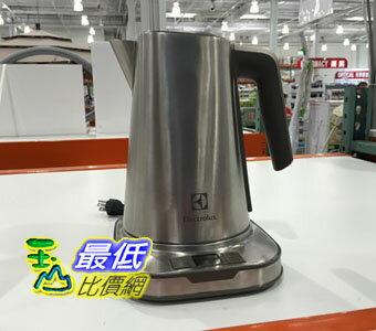 [104限量促銷] COSCO ELECTROLUX KETTLE 伊萊克斯設計家系列智慧溫控保溫快煮壺 EEK7804S _C68853