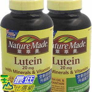 [玉山最低比價網] Nature Made 萊萃美-葉黃素複合膠囊 20mg-150顆(一組二入)C235354