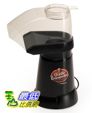 [停止供貨請改買Cuisinart ] Presto 04824 Orville Redenbacher Hot Air Corn Popper, Black 爆米花機 黑色款