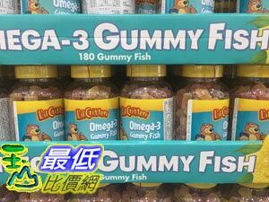 COSCO   LIL CRITTERS OMEGA~3 咁貝魚軟糖 180粒 _C21