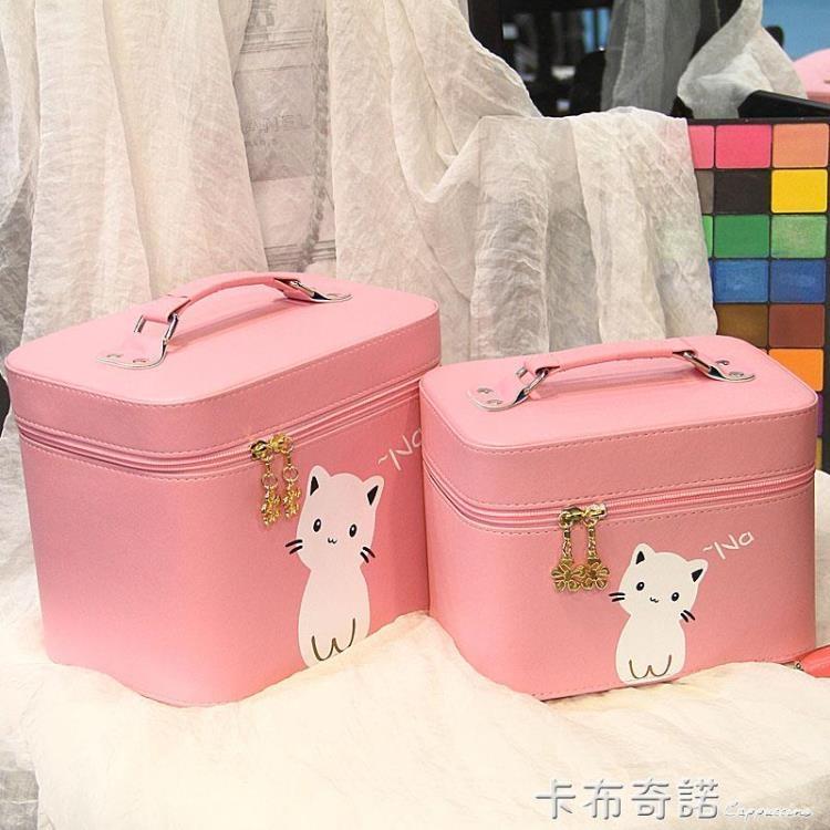 化妝包小號便攜大容量可愛多功能少女心化妝箱簡約網紅收納包