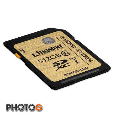 【代理商公司貨】Kingston SDA10 Ultimate SDXC 512GB class 10 UHS-I 讀90mb/S 寫45mb/s 終身保固 郵寄免運費