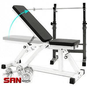 【SAN SPORTS】雙角度調整型舉重椅C177-1006F(重量訓練機啞鈴椅.舉重床仰臥起坐板