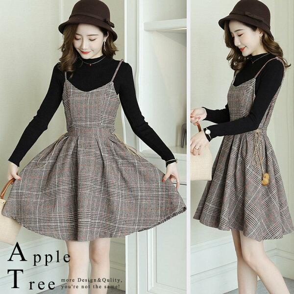 *特價回饋599*AT日韓-側毛球繫帶格紋毛呢裙套裝,兩件成套【808050】