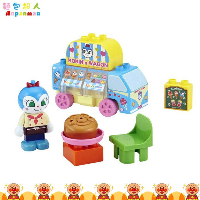 麵包超人 ANPANMAN 可愛人偶積木組 人偶 公仔 兒童玩具 小病毒 日本進口正版 002598