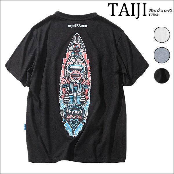潮流短T‧圖騰印花圓領短T‧三色【NFT0009】-TAIJI-