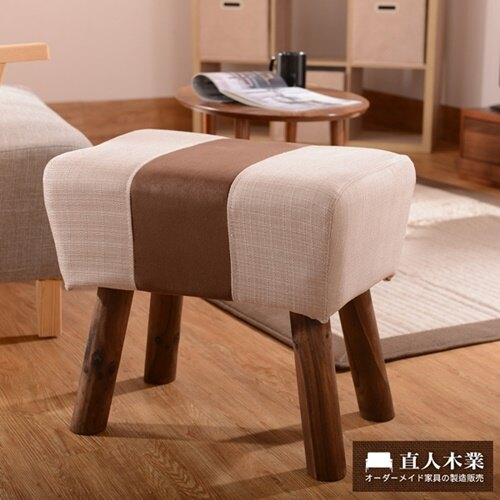 簡約實木多功能方形椅凳