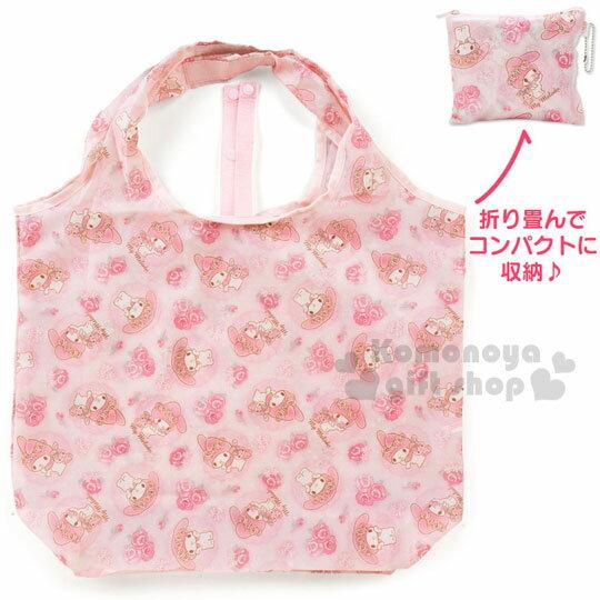 <br/><br/>  〔小禮堂〕美樂蒂 折疊式環保購物袋《白.玫瑰.兔子.蕾絲》附收納提袋<br/><br/>