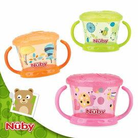 Nuby 防漏零食存取盒(幾何)『121婦嬰用品館』 - 限時優惠好康折扣