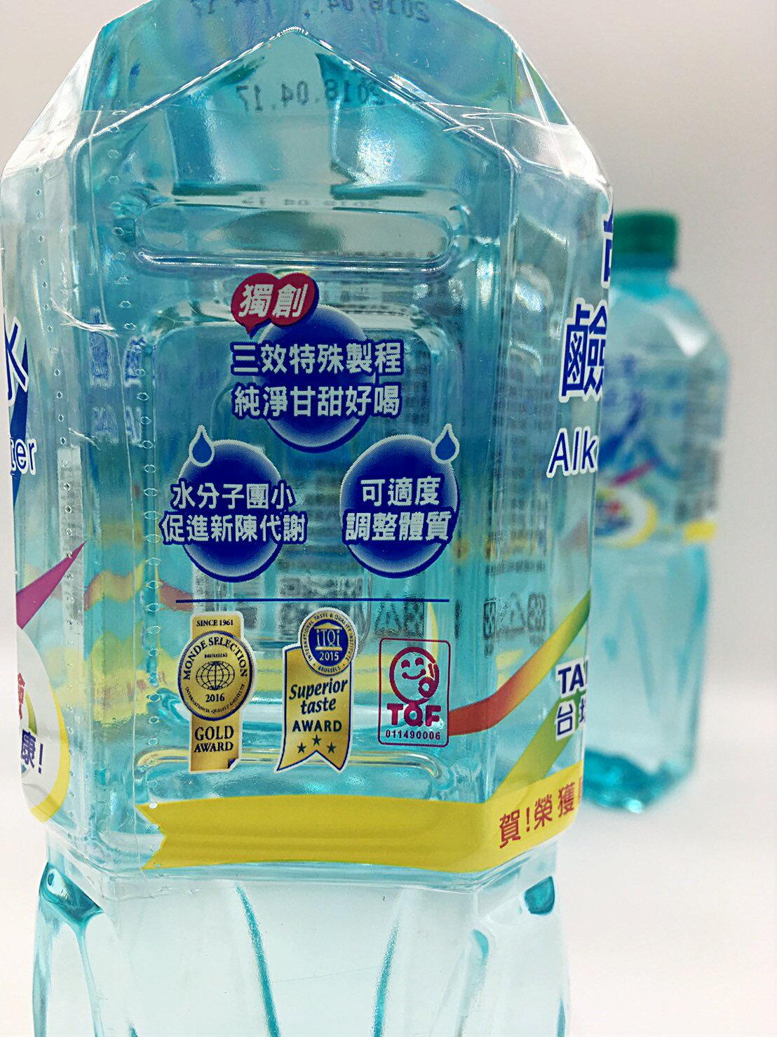 限宅配 台鹽 海洋鹼性離子水850mlx20瓶 礦泉水 竹炭水 海洋鹼性離子水 多喝水 純水 悅氏 1