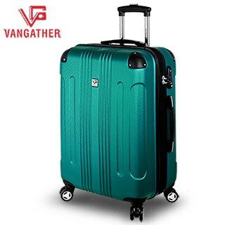 VANGATHER 凡特佳-20吋ABS城市街角系列行李箱-孔雀綠
