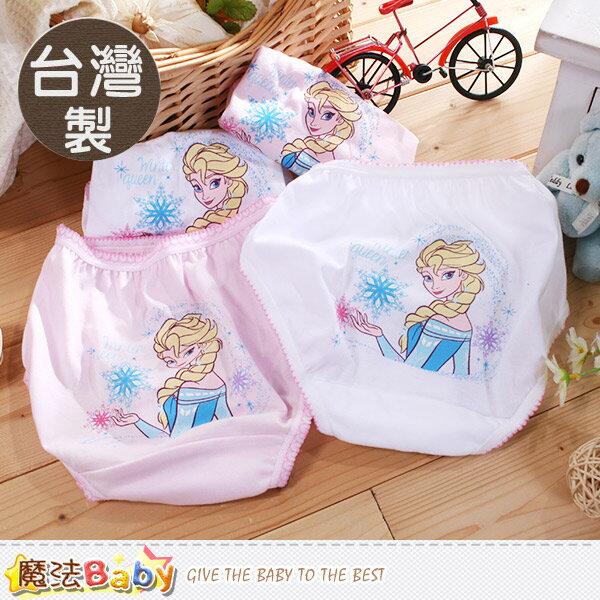 女童內褲(四件一組)台灣製迪士尼冰雪奇緣正版純棉三角內褲魔法Baby~k50436