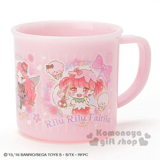 〔小禮堂〕妖精莉露 妖精之門 日製塑膠小水杯《粉.花.愛心.多角色》容量約200ml