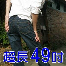 【魔法施】ENGERHWA超強訂製版【32~40腰 x 49吋長】 口袋V型刺繡紋牛仔褲